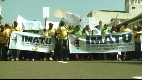 IMATU National Congress FC Hamman Films